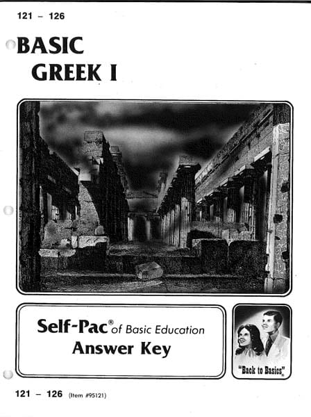 Greek I Key 121-126 from Accelerated Christian Education