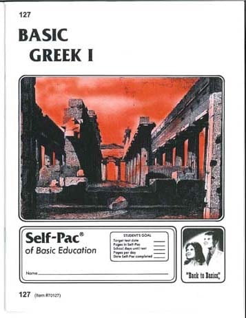 Greek I Unit 7 (Pace 127) from Accelerated Christian Education