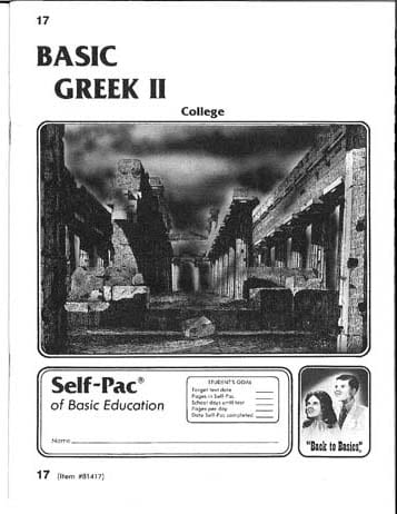 Greek II Unit 19 from Accelerated Christian Education