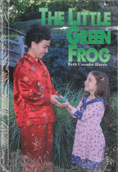 The Little Green Frog by Beth Coombe Harris from Accelerated Christian Education