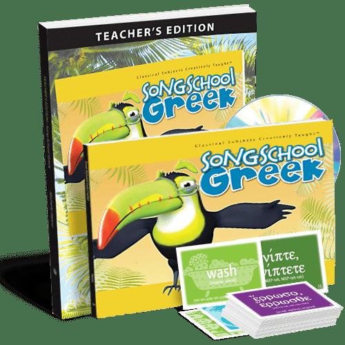 SongSchool Greek Complete Set